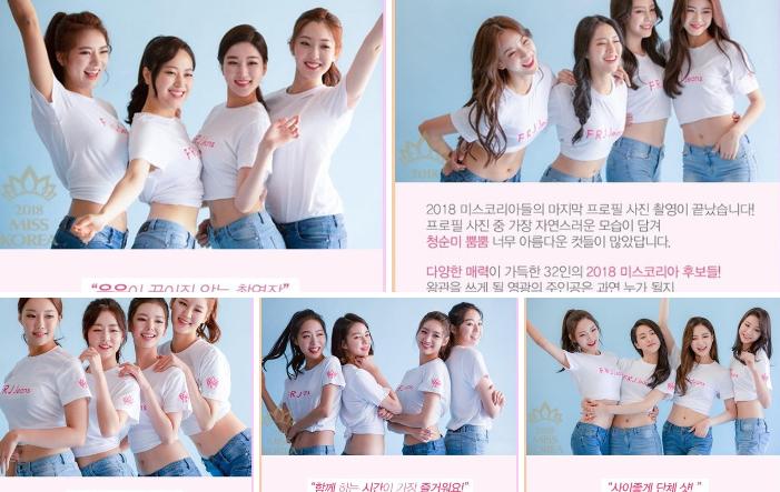 韓國佳麗樣貌太相似被指是醫生手術刀操作的選美比賽(網絡圖片)